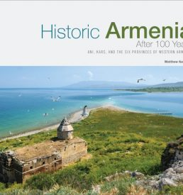 Historic Armenia Book Cover